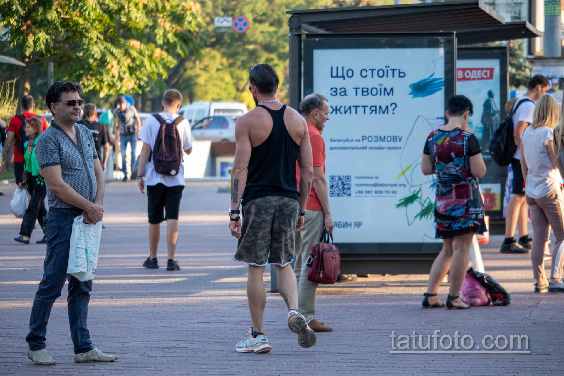 Тату надпись UNIVERSUM на руке мужчины - Уличная татуировка 14.09.2020 – tatufoto.com 8
