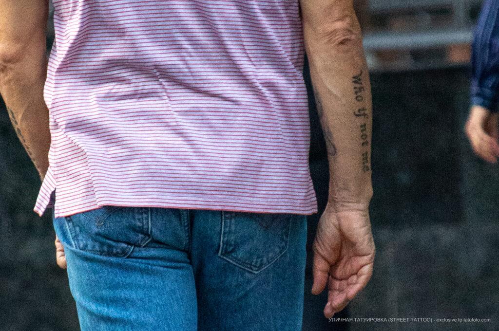Тату надпись who if not me - кто если не я на руке мужчины – Уличная татуировка (street tattoo)-29.09.2020-tatufoto.com 1