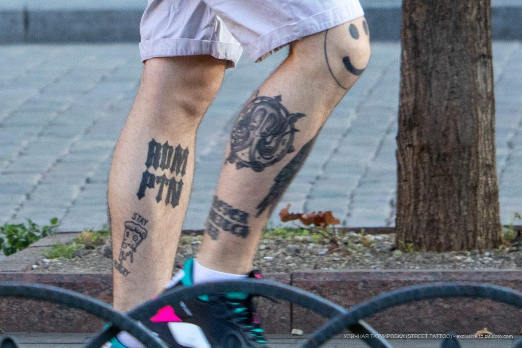 Тату осьминог – пицца и надпись ROM PTN внизу ноги парня – 17.09.2020 – tatufoto.com 4
