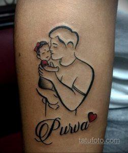 Фото пример интересной татуировки 05.09.2020 №036 -interesting tattoo- tatufoto.com