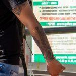 Фрагмент татуировки с рукояткой сабли на руке парня – 17.09.2020 – tatufoto.com 2