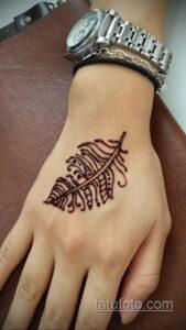 Простой рисунок хной 28.11.2020 №270 -Simple henna drawing- tatufoto.com