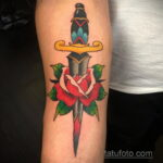 Фото интересного рисунка татуировки 08.11.2020 №064 -interesting tattoo- tatufoto.com