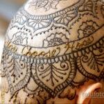Фото интересного рисунка хной на теле 13.11.2020 №420 -henna tattoo- tatufoto.com