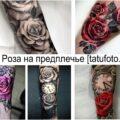 Тату Роза на предплечье - информация и фото примеры интересных рисунков татуировки