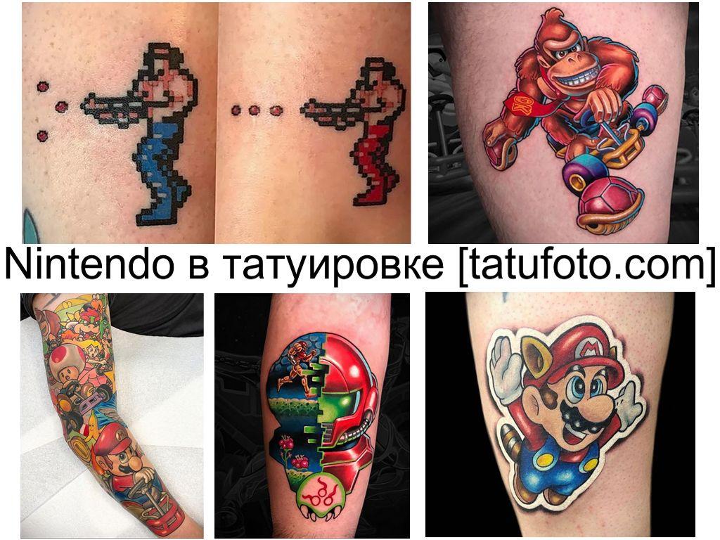 Nintendo в татуировке: фото рисунков тематических тату и интересные факты