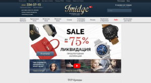 Все за и «против» покупки копии часов известного бренда - фото - картинка