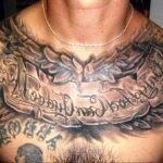 Фото мужского рисунка тату 09.01.2021 №10606 -male tattoo- tatufoto.com