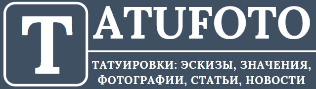 tatufoto.com