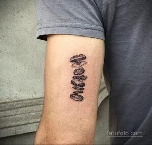 Фото рисунка татуировки с гамбургером 26.03.2021 №077 - burger tattoo - tatufoto.com
