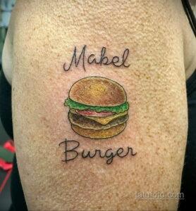 Фото рисунка татуировки с гамбургером 26.03.2021 №086 - burger tattoo - tatufoto.com
