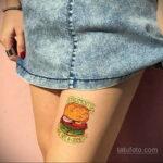 Фото рисунка татуировки с гамбургером 26.03.2021 №320 - burger tattoo - tatufoto.com