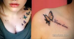 Фото интересного рисунка женской тату 05.04.2021 №094 - female tattoo - tatufoto.com