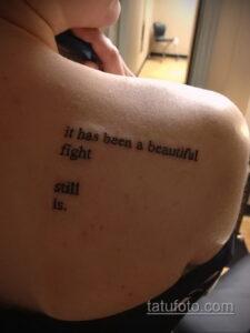 Фото интересного рисунка женской тату 05.04.2021 №175 - female tattoo - tatufoto.com
