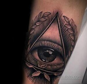 Фото интересного рисунка мужской тату 05.04.2021 №016 - male tattoo - tatufoto.com
