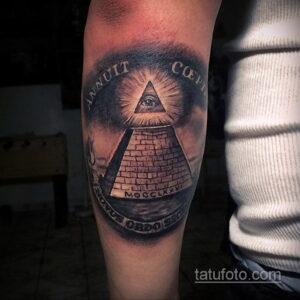 Фото интересного рисунка мужской тату 05.04.2021 №019 - male tattoo - tatufoto.com