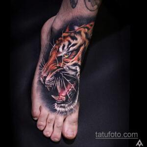 Фото интересного рисунка мужской тату 05.04.2021 №041 - male tattoo - tatufoto.com