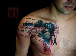 Фото интересного рисунка мужской тату 05.04.2021 №052 - male tattoo - tatufoto.com