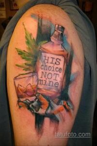Фото интересного рисунка мужской тату 05.04.2021 №072 - male tattoo - tatufoto.com