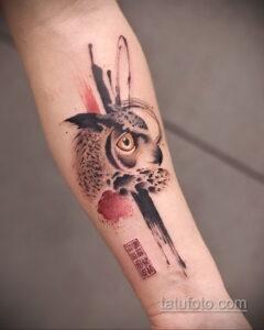 Фото интересного рисунка мужской тату 05.04.2021 №096 - male tattoo - tatufoto.com