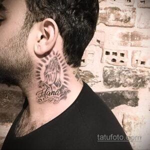 Фото интересного рисунка мужской тату 05.04.2021 №107 - male tattoo - tatufoto.com