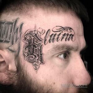 Фото интересного рисунка мужской тату 05.04.2021 №157 - male tattoo - tatufoto.com