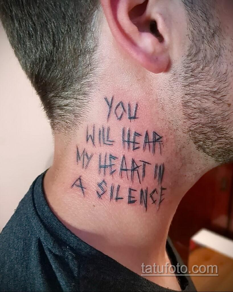 Фото интересного рисунка мужской тату 05.04.2021 №162 - male tattoo - tatufoto.com