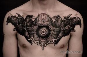 Фото интересного рисунка мужской тату 05.04.2021 №183 - male tattoo - tatufoto.com