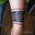 Фото интересного рисунка мужской тату 05.04.2021 №203 - male tattoo - tatufoto.com