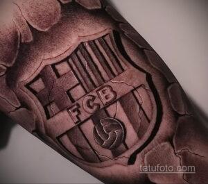 Фото интересного рисунка татуировки 04.04.2021 №002 - cool tattoo - tatufoto.com