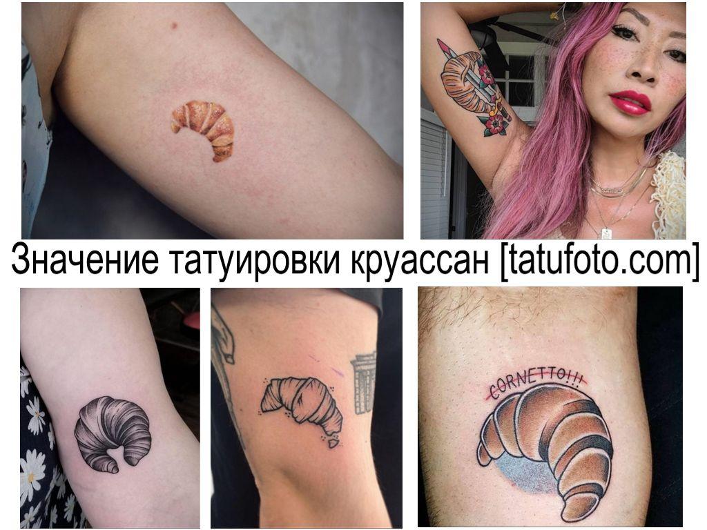 Значение татуировки круассан - информация про особенности рисунка и фото примеры татуировок