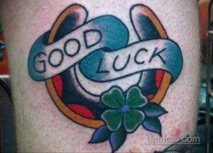 Фото рисунока тату с подковой 22.07.2021 №174 - drawing tattoo horseshoe - tatufoto.com