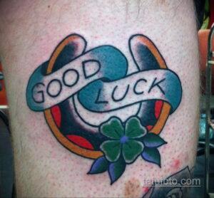 Фото рисунока тату с подковой 22.07.2021 №379 - drawing tattoo horseshoe - tatufoto.com
