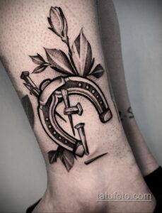 Фото рисунока тату с подковой 22.07.2021 №559 - drawing tattoo horseshoe - tatufoto.com