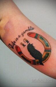 Фото рисунока тату с подковой 22.07.2021 №668 - drawing tattoo horseshoe - tatufoto.com